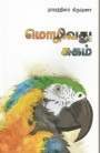 Na.krishna -New books 001